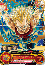 SUPER DRAGON BALL HEROES SH1-44 Vegeta : GT