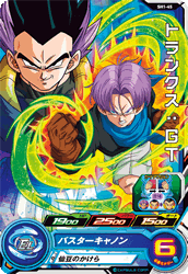 SUPER DRAGON BALL HEROES SH1-45 Trunks : GT
