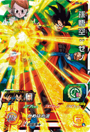 SUPER DRAGON BALL HEROES SH1-47 Son Goku : Xeno