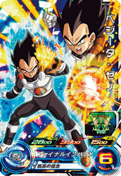 SUPER DRAGON BALL HEROES SH1-48 Vegeta : Xeno
