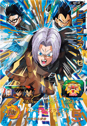 SUPER DRAGON BALL HEROES SH1-49 Trunks : Xeno
