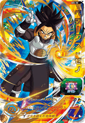 SUPER DRAGON BALL HEROES SH1-50 Vegeks : Xeno