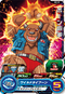 SUPER DRAGON BALL HEROES SH1-59 General Bon