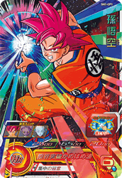 SUPER DRAGON BALL HEROES SH1-CP1