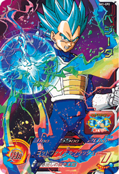 SUPER DRAGON BALL HEROES SH1-CP2 Vegeta
