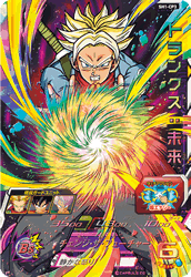 SUPER DRAGON BALL HEROES SH1-CP3 Trunks : Mirai
