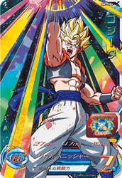 SUPER DRAGON BALL HEROES SH1-CP4 Gogeta