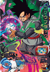 SUPER DRAGON BALL HEROES SH1-CP7