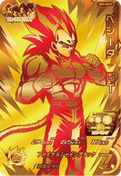 SUPER DRAGON BALL HEROES SH1-GCP2 Vegeta : GT