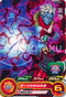 SUPER DRAGON BALL HEROES UM10-009 Mira