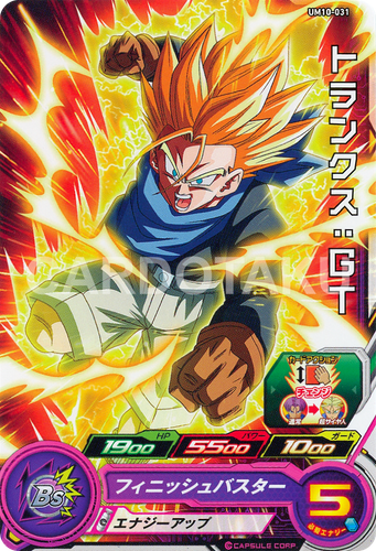 SUPER DRAGON BALL HEROES UM10-031 Trunks : GT