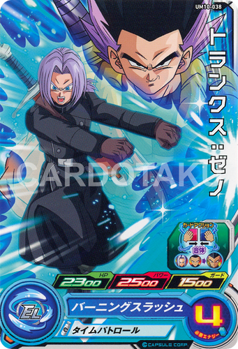 SUPER DRAGON BALL HEROES UM10-038 Trunks : Xeno