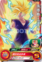 SUPER DRAGON BALL HEROES UM11-002 Son Gohan : Shouenki
