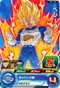 SUPER DRAGON BALL HEROES UM11-004 Vegeta