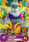 SUPER DRAGON BALL HEROES UM11-005 Piccolo