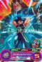 SUPER DRAGON BALL HEROES UM11-007 Bardock
