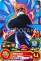SUPER DRAGON BALL HEROES UM11-011 Kame Sennin