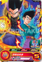 SUPER DRAGON BALL HEROES UM11-036 Son Goten : GT