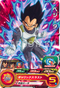 SUPER DRAGON BALL HEROES UM11-050 Vegeta