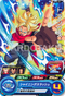 SUPER DRAGON BALL HEROES UM11-051 Trunks : Mirai