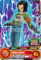 SUPER DRAGON BALL HEROES UM11-052 Android 17