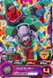 SUPER DRAGON BALL HEROES UM11-060 Tagoma