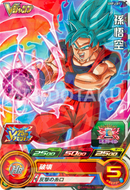 SUPER DRAGON BALL HEROES UVPJ-07 Son Goku