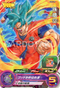 SUPER DRAGON BALL HEROES UVPJ-09 Son Goku