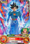 SUPER DRAGON BALL HEROES UVPJ-28 Son Goku