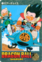 DRAGON BALL Visual Adventure 11 Son Goku, Krillin