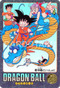 DRAGON BALL Visual Adventure 133 Son Goku, Bulma, Oolong, Yamcha, Krillin, Upa, Puar