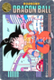 DRAGON BALL Visual Adventure 138 Son Goku