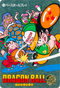DRAGON BALL Visual Adventure 13 Kame Sennin, Bulma, Oolong, Krillin, Son Goku