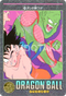 DRAGON BALL Visual Adventure 148 Piccolo, Son Goku