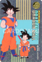 DRAGON BALL Z Visual Adventure 149 Son Goku