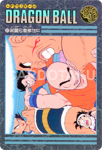 DRAGON BALL Z Visual Adventure 153 Krillin, Son Goku, Vegeta, Son Gohan, Nappa