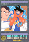 DRAGON BALL Z Visual Adventure 155 Son Goku, Vegeta
