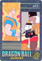 DRAGON BALL Z Visual Adventure 165 Son Goku, Dr. Gero, Android 19