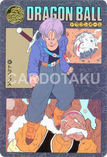 DRAGON BALL Z Visual Adventure 167 Trunks, Dr. Gero, Android 19's hea