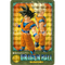 DRAGON BALL Z Visual Adventure 171