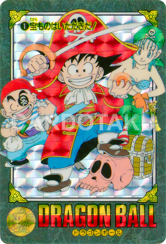 DRAGON BALL Visual Adventure 1 Son Goku, Krillin, Bulma