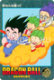 DRAGON BALL Visual Adventure 20 Son Goku, Gatchan, Arale