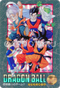 DRAGON BALL Z Visual Adventure 254 Trunks, Son Gohan, Piccolo, Vegeta, Son Goku, Son Goten