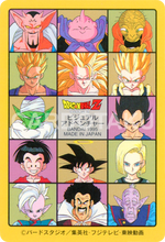 DRAGON BALL Z Visual Adventure 211 Son Goku BANDAI 1995