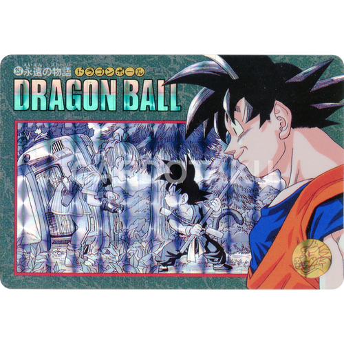 DRAGON BALL Z Visual Adventure 257