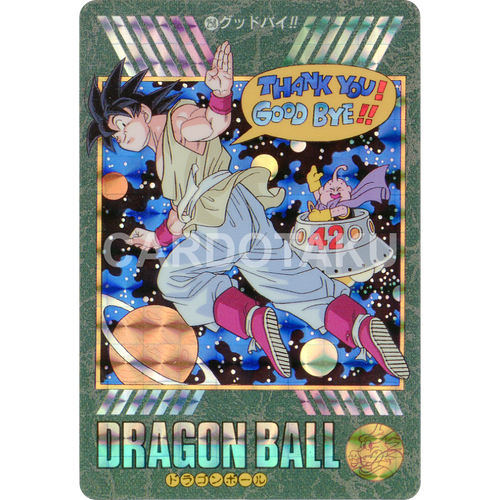 DRAGON BALL Z Visual Adventure 258