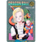 DRAGON BALL Z Visual Adventure 269 Android 18, Krillin, Cell