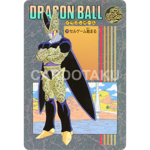 DRAGON BALL Z Visual Adventure 276 Cell