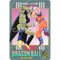 DRAGON BALL Z Visual Adventure 279 Cell, Son Goku