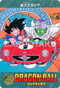 DRAGON BALL Z Visual Adventure 27 Son Goku, Piccolo
